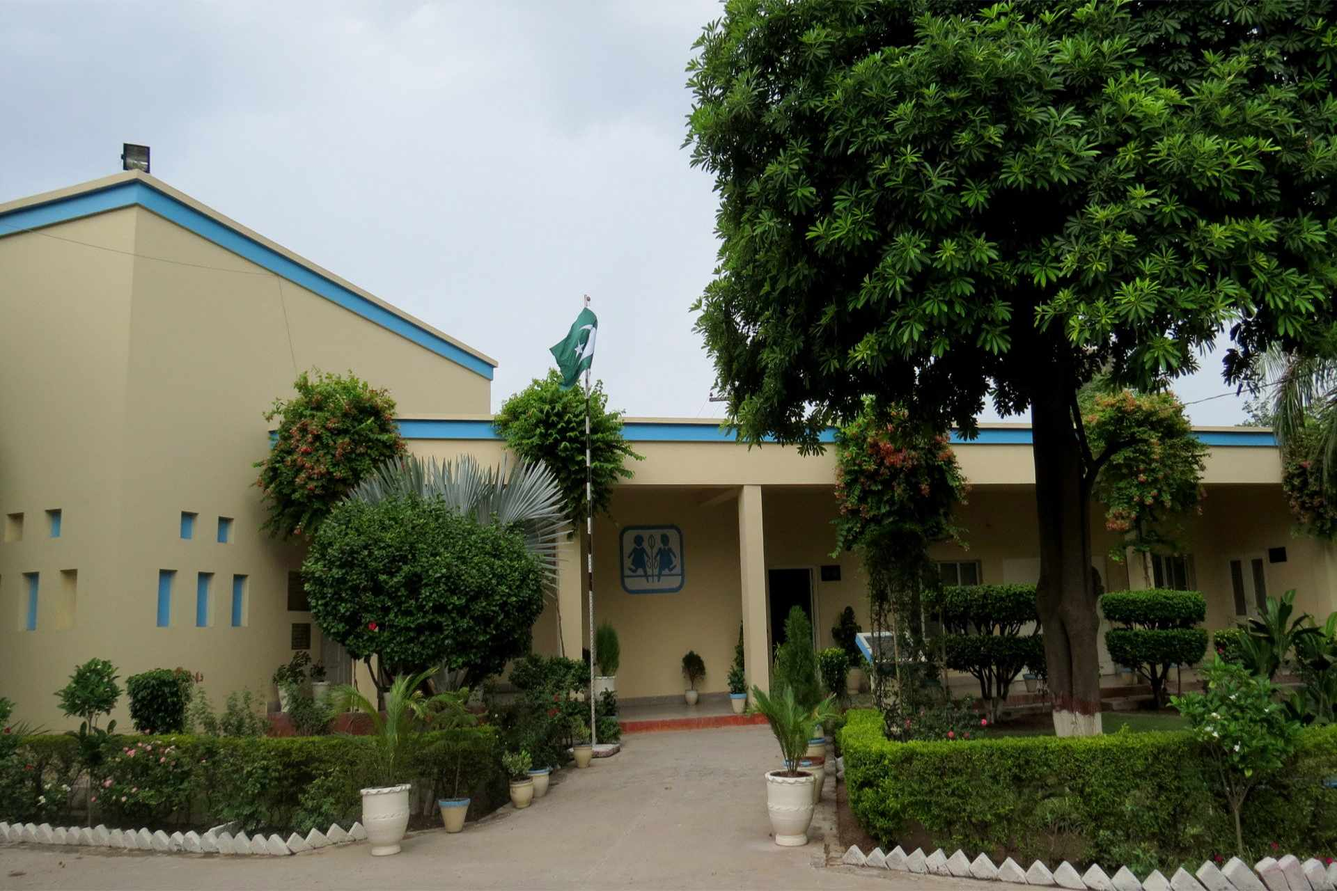 SOS Children Villages Faisalabad